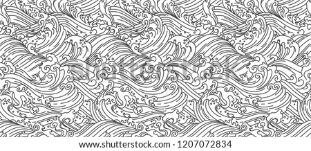 water wave seamless background