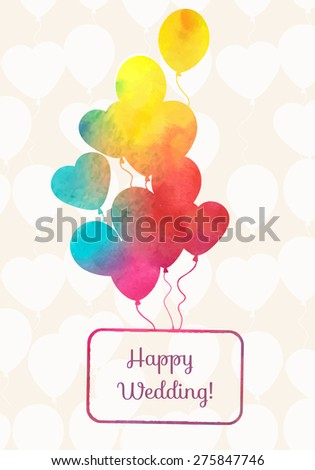 Watercolor ballons card with seamless pattern from balloons.Celebration festive background with balloons.Perfect for invitations posters and cards
