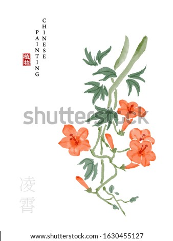 watercolor chinese ink paint