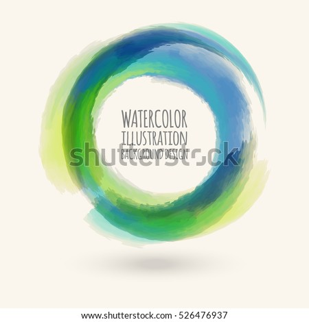 Watercolor circle texture. Ink round stroke on white background. Simple style. Vector illustration of grunge circle stains