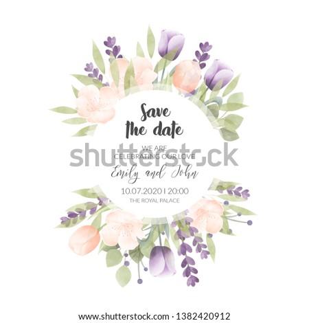 Watercolor floral frame. Multipurpose background #1382420912