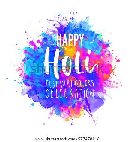 Watercolor Happy Holi and Dolyatra celebration card. Invitation card in vector.
