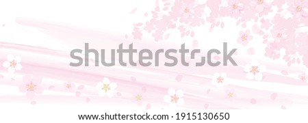 Watercolor-like border pattern and cherry blossoms Stock photo ©