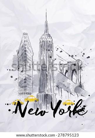 watercolor new york skyscrapers