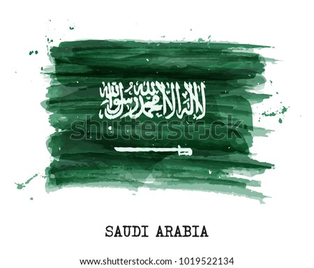 Watercolor painting flag of Saudi arabia . Vector .