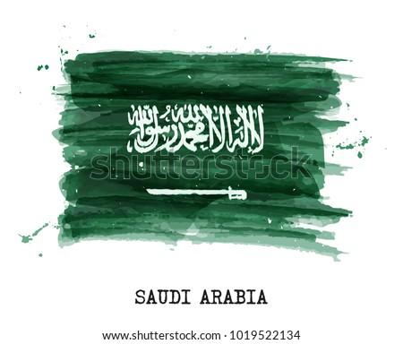 Watercolor painting flag of Saudi arabia . Vector .