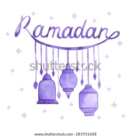 Watercolor Ramadan card #281931608
