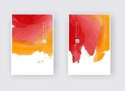 Watercolor red orange color autumn design banners set. Vector illustration