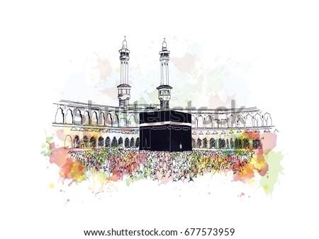 watercolor sketch of mecca in