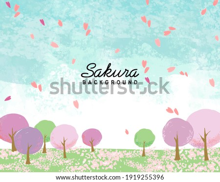 Watercolor style cherry blossoms and meadow vector illustration background