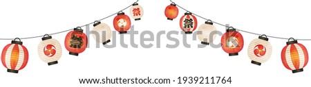 Watercolor style vector illustration frame of summer festival lanterns translation:matsuri(Japanese festival)