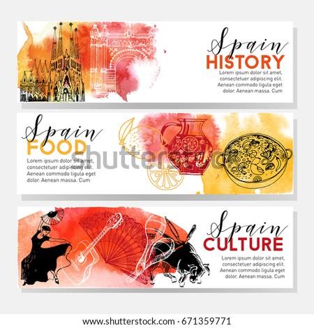 Watercolor vector set of Spain banners