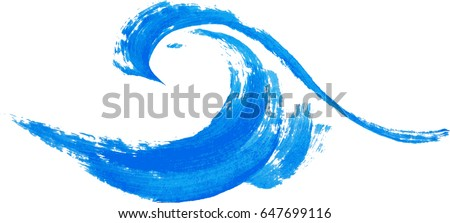 Stock Photo watercolor wave