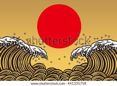 wave of gold sun sunrise