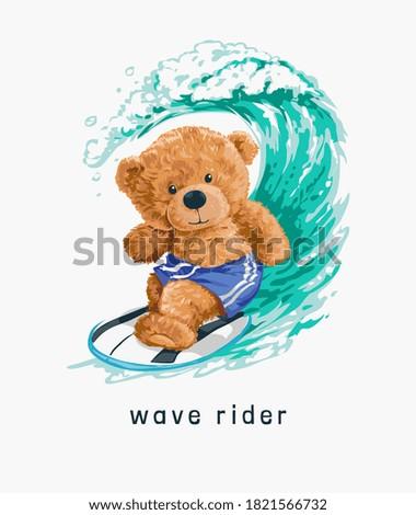 wave rider slogan with bear toy surfing illustration