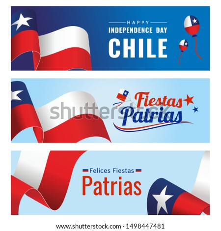 Waving Chile flag, Independence day banner, Vector