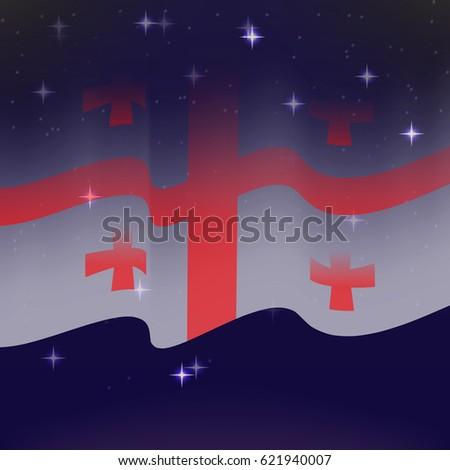 waving flag of georgia