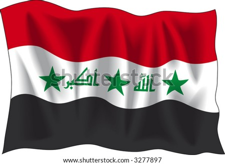 Waving flag of Iraq isolated on white