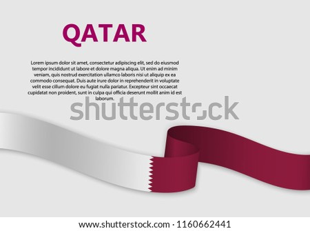 Waving Flag of Qatar, vector illustration
