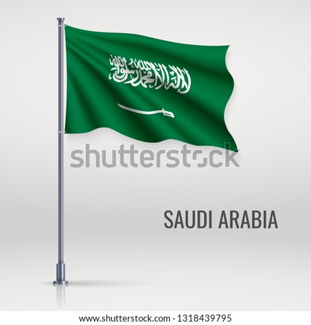 Waving flag of Saudi Arabia on flagpole. Template for independence day poster design