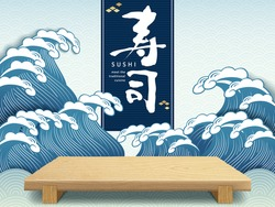 Wavy background with geta plate, wooden platter for placing food in 3d illustration