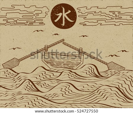 wavy sea landscape depicting