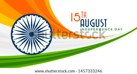 wavy tricolor indian flag background