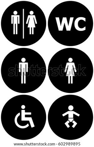WC Toilet Signs Set Black. Vector.