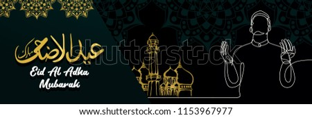 Web banner design of Eid Al Adha Mubarak with hand drawn mosque and one line art of muslim raising hand to pray. Vector illustration gold and green vintage.