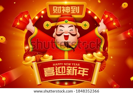 Web banner designed with Caishen sending red envelopes, gold ingots and coins, Chinese translation: Welcome the New Year with joy, God of wealth is arriving