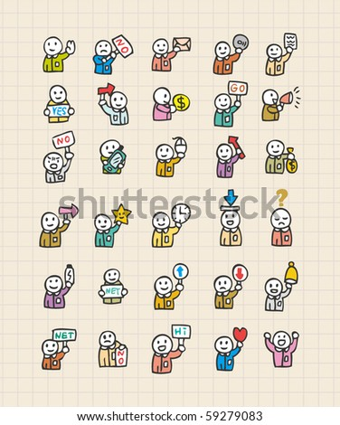web icon with people ,vector