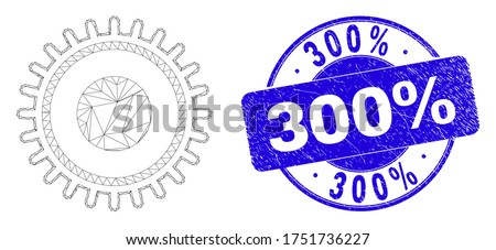 web mesh gear pictogram and 300