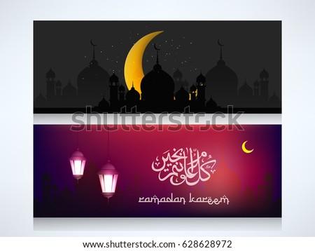 Website Header, Banner Design, Social Posts, Masjid background, Hanging lamps, Islamic Calligraphy, Vector Illustration for Ramadan Kareem.