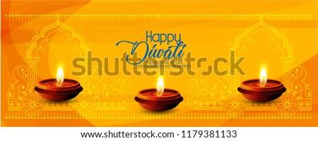 Website header or banner design, illustration of burning diya, on Happy Diwali, Shubh Diwali meaning with beautiful background