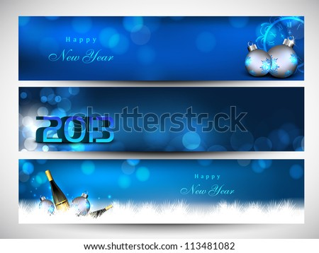 Website header or banner set decorated with evening balls, snowflakes and lights. EPS 10.