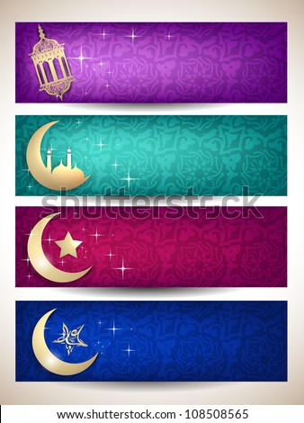 Website headers or banners for Ramadan or Eid EPS 10.