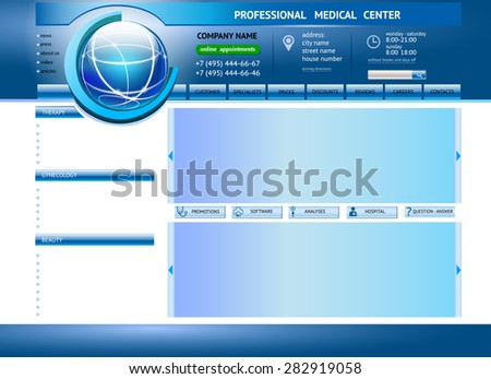 Website template design. Surround logo. Medicine. vector