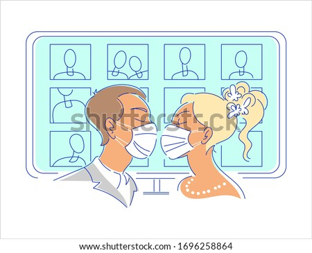 wedding broadcast with virtual