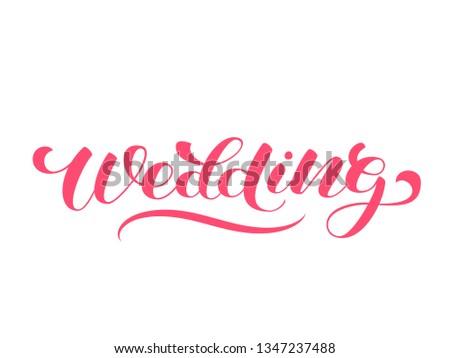 Wedding brush lettering. Vector illustration for decoration or banner #1347237488