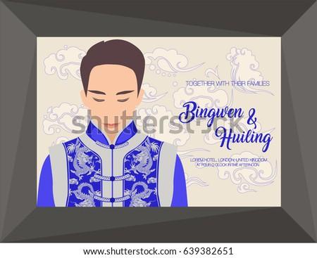 wedding card with men