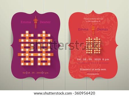 Chinese Wedding Invitation Card Vector Download Free Vector Art – Chinese Invitation Card
