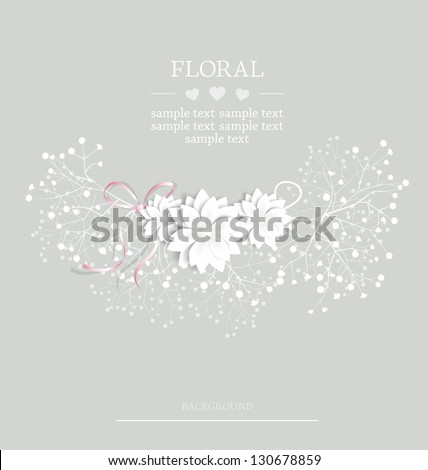 wedding floral card with place for text