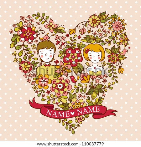 Wedding heart with flowers and birds. The bride and groom. wedding invitation with a place under the names of the newlyweds.