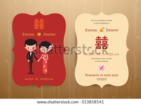 Chinese Wedding Invitation Card Vector Download Free Vector Art – Chinese English Wedding Invitations