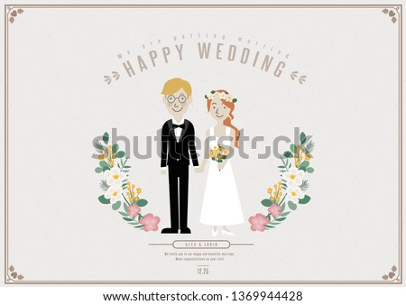 wedding / married / wedding card / poster / letter #1369944428