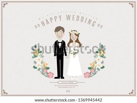 wedding / married / wedding card / poster / letter #1369945442