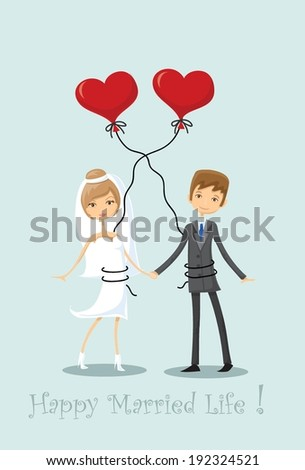 Wedding picture, bride and groom in love, the vector background
