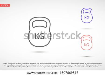 Weight kg vector icon. weight for sport badge. home study weight badge. gym weight badge.10 eps icon icons. flat icon design.