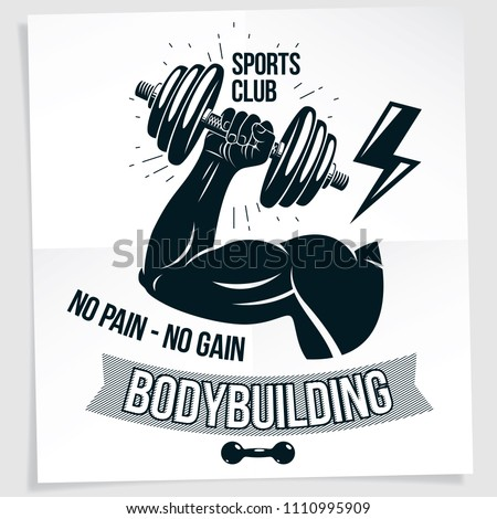 Weight-lifting championship promotion flyer. Vector composition of muscular bodybuilder arm holds disc weight dumbbell sport equipment. No pain, no gain writing.
