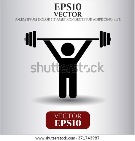 Weightlifting high quality icon